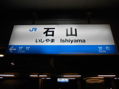f:id:kabutoyama-tigers:20121125211256j:image