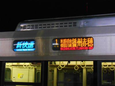 f:id:kabutoyama-tigers:20121125211258j:image