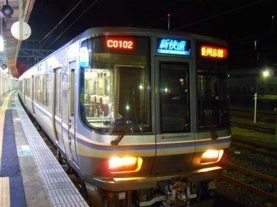 f:id:kabutoyama-tigers:20121125211259j:image