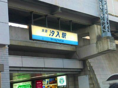 f:id:kabutoyama-tigers:20121127095247j:image