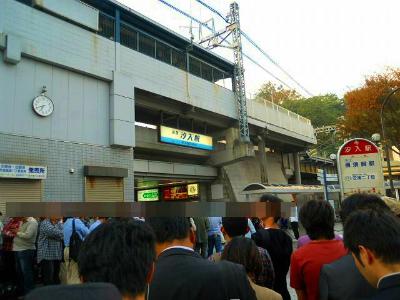 f:id:kabutoyama-tigers:20121127095309j:image