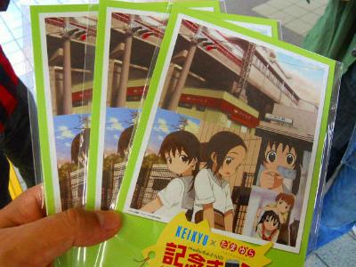 f:id:kabutoyama-tigers:20121127095347j:image