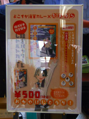 f:id:kabutoyama-tigers:20121127095459j:image