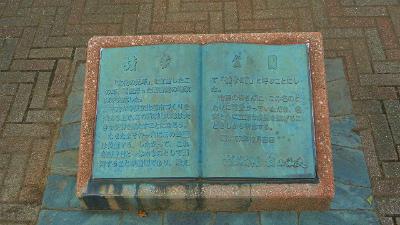 f:id:kabutoyama-tigers:20121127132424j:image