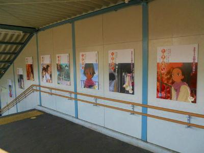 f:id:kabutoyama-tigers:20121128043954j:image