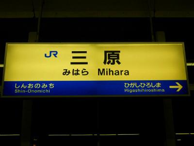 f:id:kabutoyama-tigers:20121128044041j:image