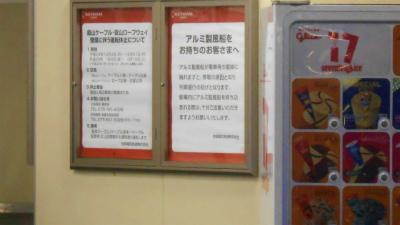 f:id:kabutoyama-tigers:20121202115500j:image