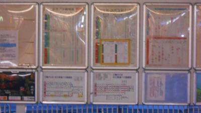 f:id:kabutoyama-tigers:20121202115527j:image