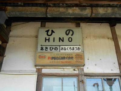 f:id:kabutoyama-tigers:20121208064810j:image