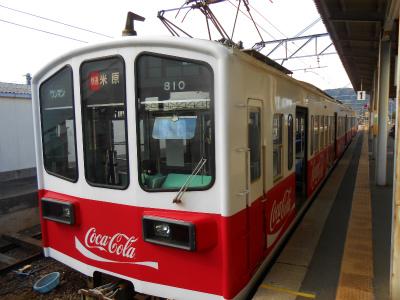 f:id:kabutoyama-tigers:20121208064812j:image