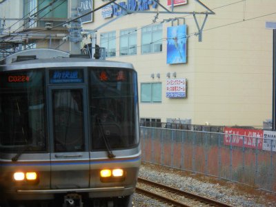 f:id:kabutoyama-tigers:20121208064815j:image
