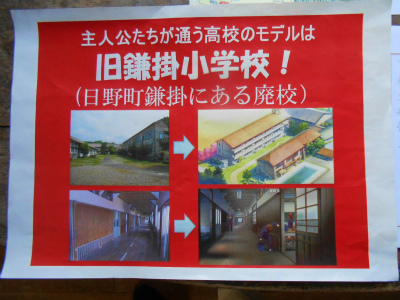 f:id:kabutoyama-tigers:20121208083308j:image