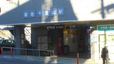 f:id:kabutoyama-tigers:20121210175755j:image