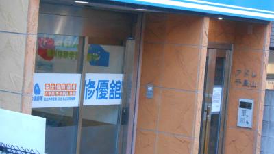 f:id:kabutoyama-tigers:20121210180732j:image