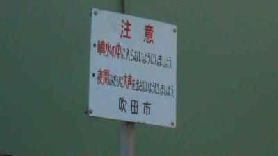 f:id:kabutoyama-tigers:20121210181637j:image