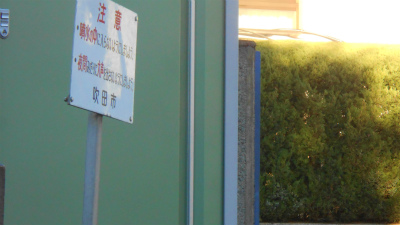 f:id:kabutoyama-tigers:20121210184010j:image