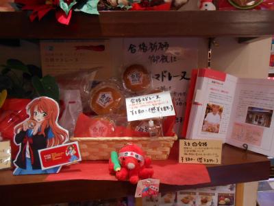 f:id:kabutoyama-tigers:20121216195831j:image