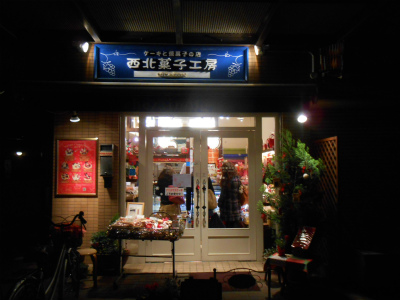 f:id:kabutoyama-tigers:20121216195832j:image
