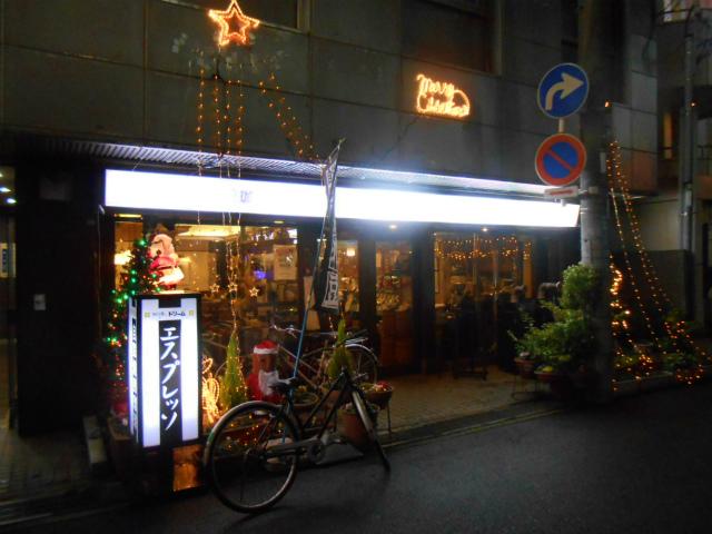 f:id:kabutoyama-tigers:20121220113131j:image