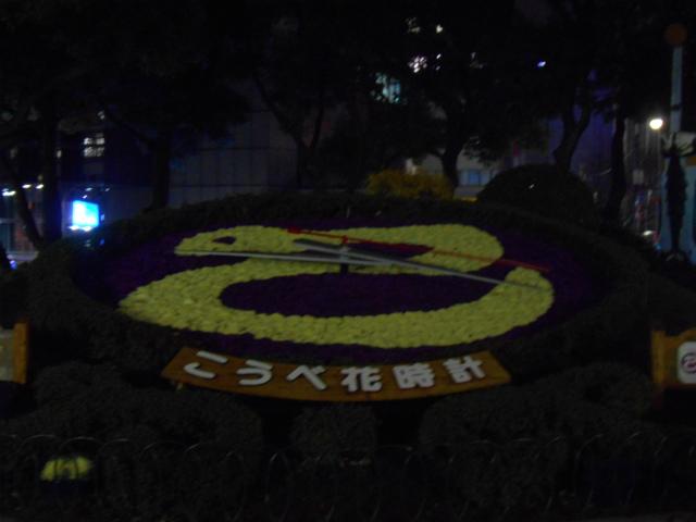 f:id:kabutoyama-tigers:20121220114409j:image
