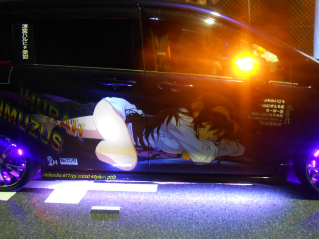 f:id:kabutoyama-tigers:20121220115056j:image