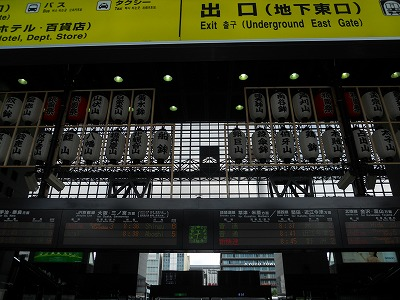 f:id:kabutoyama-tigers:20121224185311j:image