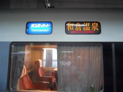 f:id:kabutoyama-tigers:20121224185502j:image