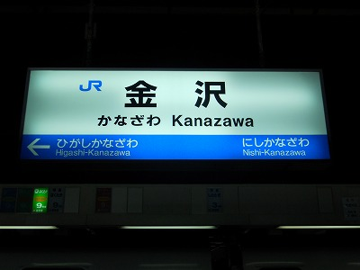 f:id:kabutoyama-tigers:20121224185545j:image