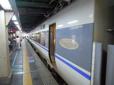 f:id:kabutoyama-tigers:20121224185557j:image