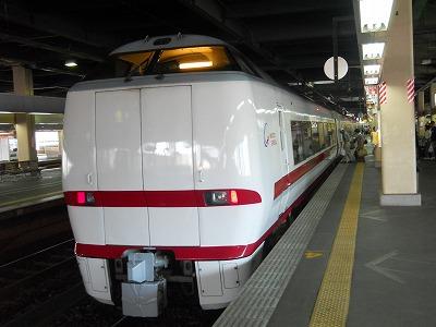 f:id:kabutoyama-tigers:20121224185617j:image