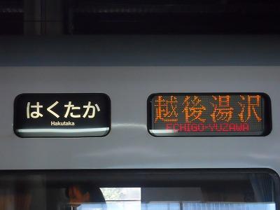 f:id:kabutoyama-tigers:20121224185634j:image