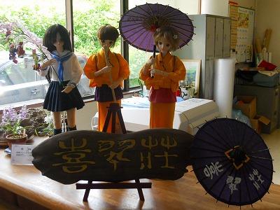 f:id:kabutoyama-tigers:20121227131131j:image