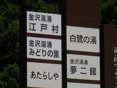 f:id:kabutoyama-tigers:20121227131351j:image