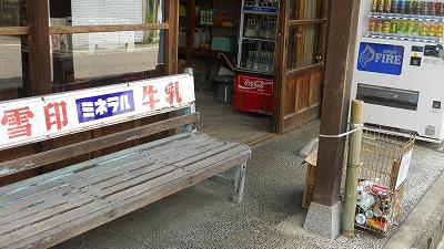 f:id:kabutoyama-tigers:20121227131524j:image