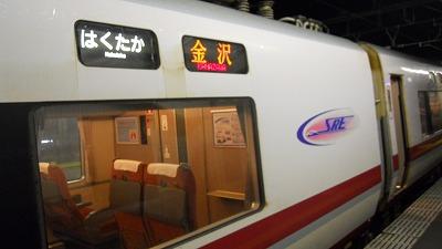 f:id:kabutoyama-tigers:20121229101831j:image