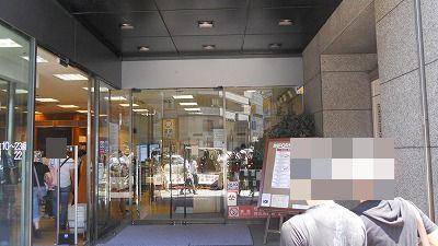 f:id:kabutoyama-tigers:20121229103036j:image