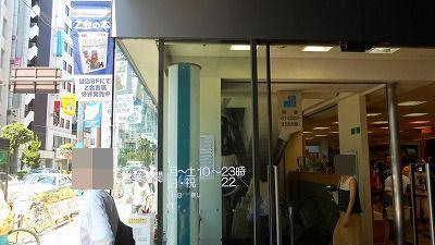 f:id:kabutoyama-tigers:20121229103536j:image
