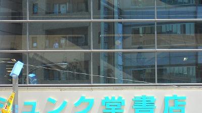 f:id:kabutoyama-tigers:20121229104243j:image