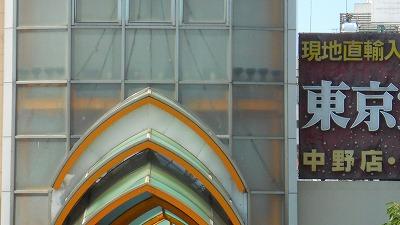 f:id:kabutoyama-tigers:20121229105322j:image