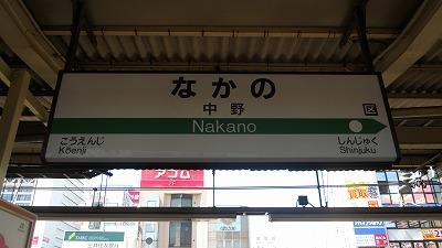 f:id:kabutoyama-tigers:20121229105921j:image
