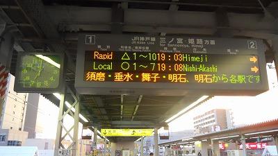 f:id:kabutoyama-tigers:20121229110138j:image