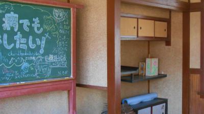 f:id:kabutoyama-tigers:20130107202558j:image