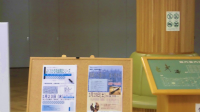 f:id:kabutoyama-tigers:20130113091638j:image