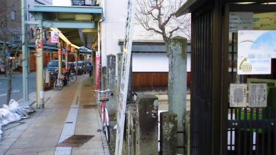 f:id:kabutoyama-tigers:20130113094543j:image