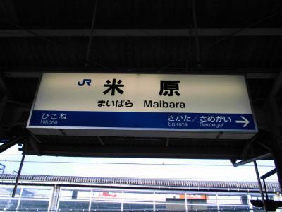 f:id:kabutoyama-tigers:20130113105936j:image