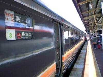 f:id:kabutoyama-tigers:20130113110641j:image