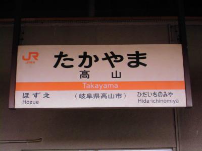 f:id:kabutoyama-tigers:20130113110730j:image