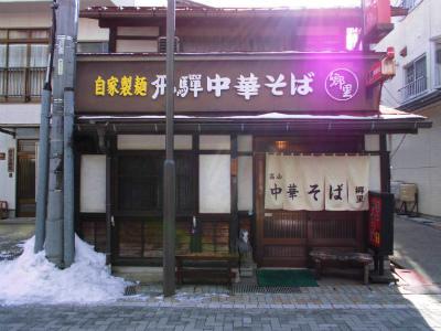 f:id:kabutoyama-tigers:20130113111138j:image