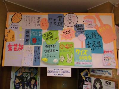 f:id:kabutoyama-tigers:20130113111443j:image