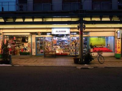 f:id:kabutoyama-tigers:20130113112921j:image